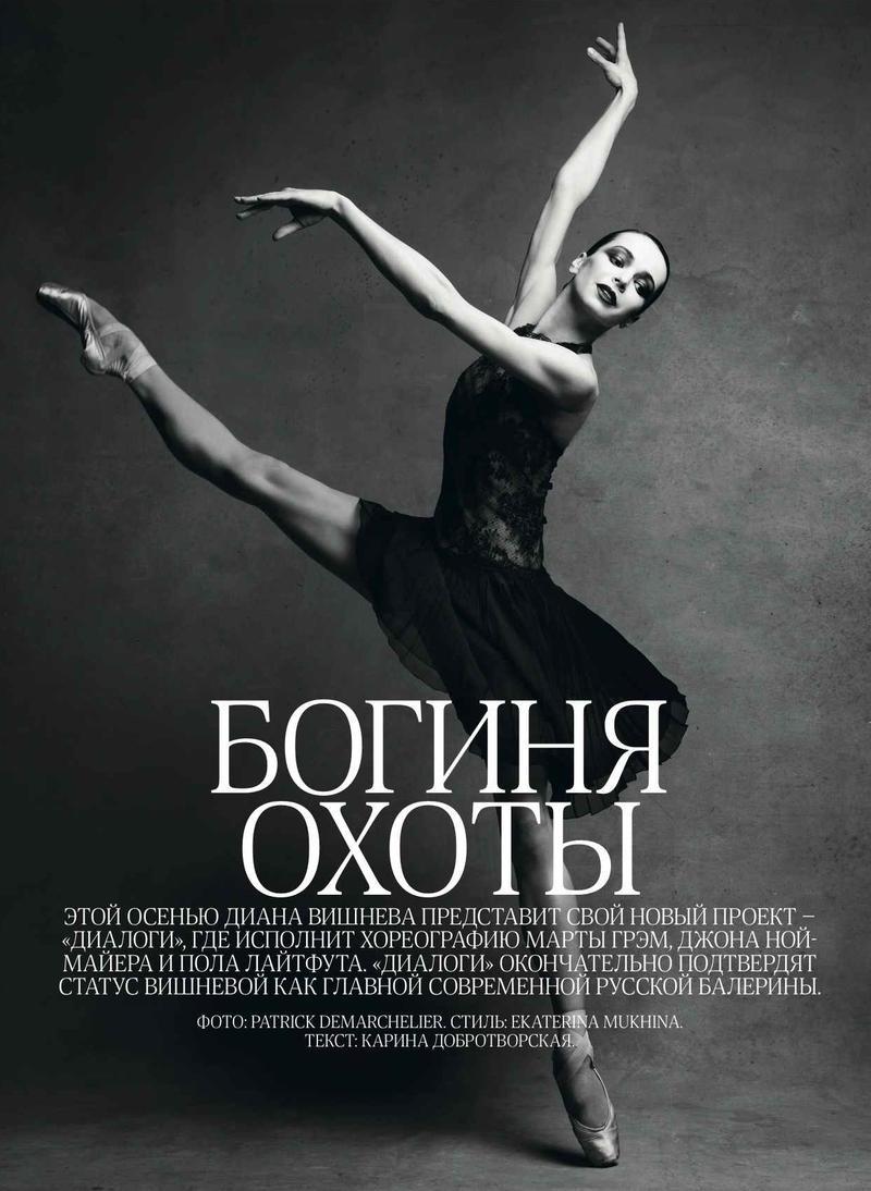 Fashion + Ballet